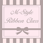 M-Style Ribbon Class 本部校の公式サイトです 愛知県名古屋市と小牧市を拠点にリボンレッスンを開催しています